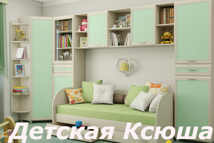 Detskaia-Ksiusha