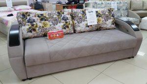 Доставка мебели в Шахтах до 2028
