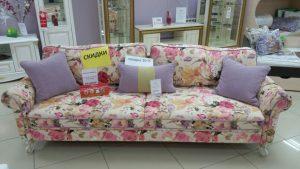 Дешевая мебель в Шахтах